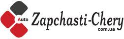 Снигиревка магазин Zapchasti-chery.com.ua